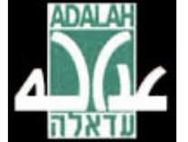 موقع الحمرا - بأعقاب إلتماس مركز عدالة: المحكمة العليا تصدر أمرًا مشروطًا  ضد قانون قطع المخصصات الاجتماعيّة عن عائلات الأسرى الأطفال الفلسطينيين