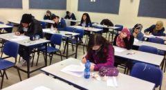 وزارة التّربية: الامتناع من اجراء امتحانات تقسيم مجموعات ومستويات لطلاب صفوف التّاسعة بموضوع الرّياضيّات