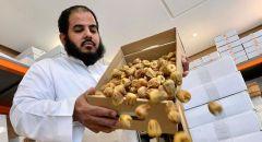 السعودية تستحوذ على 17% من الإنتاج العالمي للتمور