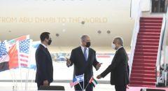 الإمارات تقدم طلباً لإسرائيل بفتح سفارة لها في تل أبيب