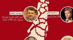 النائب جبارين في ندوة للجاليات الفلسطينية: تشريعات الضم بدأت بقانون القومية