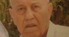 سخنين: وفاة الحاج أمين طه قسوم (أبو مصطفى)