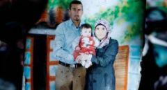 المحكمة تدين المستوطن عميرام بن اوليئيل بقتل عائلة الدوابشة
