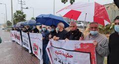 رؤساء سلطات محلية وناشطون يحتجّون أمام مركز شرطة وادي عارة