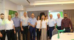 بنك مركنتيل يعقد لقاءً للمستشارين الاقتصاديين في الناصرة
