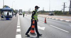 الشرطة تعلن عن اجراءات تغيير ألية نصب الحواجز لتطبيق الإغلاق
