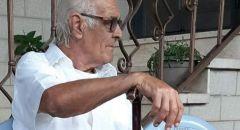 المشهد : وفاة محمَّد علي محاميد مرعي (أبو علي)
