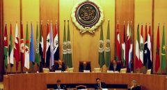 """اجتماع عربي طارئ الإثنين لبحث """"الاعتداءات"""" الإسرائيلية في القدس"""