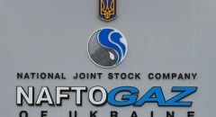 """شركة النفط والغاز الأوكرانية توظف أمريكيا لإيقاف """"السيل الشمالي 2"""""""