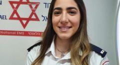 اختيار الشابة ياسمين مزاوي من الناصرة لايقاد شعلة الاستقلال  الـ72 لإسرائيل