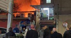 حريق هائل داخل 'سوبر ماركت ' كبير في طمرة