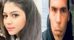 """السجن مدى الحياة لمنفذ هجوم مطعم """"رينا"""" بإسطنبول والذي قتلت فيه الشابة ليان ناصر من الطيرة"""