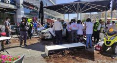 بات يام: إصابة 9 أشخاص بينهم سيدة بجراح خطيرة جراء اصطدام سيارة بمطعم