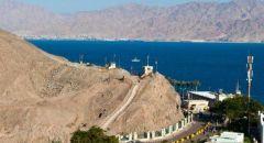 إعادة فتح معبر طابا مع مصر أمام الإسرائيليين بعد أن كان مغلقًا بسبب الكورونا
