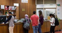 وزير التربية والتعليم يعلن عن إصلاحات بتأهيل المعلمين والحاضنات في إسرائيل