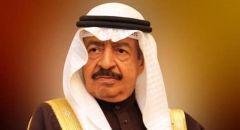 الديوان الملكي البحريني يعلن وفاة رئيس الوزراء