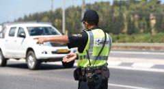 سخنين: اعتقال سائق (44 عامًا) بعد ضبطه يقود بسرعة فائقة وتحت تأثير الكحول