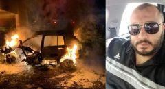 اللد: مصرع الشاب عرفات لداوي متأثرًا بإصابته إثر انفجار سيارة قبل نحو شهرين