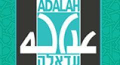 عدالة لوزير الأمن الداخلي: يجب إبطال قرار منع توفير التطعيم ضد فيروس كورونا للأسرى الفلسطينيين