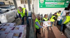 الإغاثة 48- الحركة الإسلامية توزّع 8 آلاف مدفأة وبطانية على العائلات المحتاجة في مجتمعنا العربي