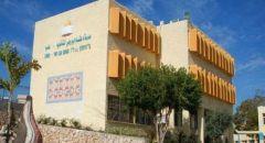 تعطيل الدراسة في ثانوية هشام أبو رومي في طمرة