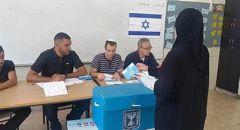 الانتخابات الإسرائيلية: بعد فرز 90 بالمائة من الاصوات، النتيجة غير محسومة