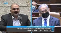 نتنياهو يطلب من النائب منصور عباس إرسال مستند بالمطالب الأربعة التي وجهها له في خطابه