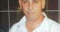 الشرطة تسمح بالنشر بجريمة قتل سمير عمرية من ابطن : و تقديم تصريح مدع ضد 3 مشتبهين