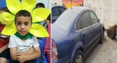 الفريديس : اقرار وفاة الطفل محمد محمود خليل بعد ان علق داخل سيارة مهجورة