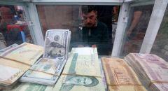 الإفراج عن أموال إيرانية مجمدة في لوكسمبورغ