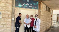 بعد عام من جائحة الكورونا إغلاق قسم الكورونا في مستشفى الناصرة-الإنجليزي بعد تسريح اخر مريضة