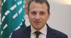 جبران باسيل: نهج الحريري هو المسؤول عن السياسة الاقتصادية والمالية ولا نأتمنه لوحده على الإصلاح