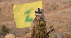"""مسؤول إيراني: """"حزب الله"""" منع وصول """"داعش"""" إلى أوروبا"""