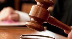تصريح مدعٍ ضد مشتبه(23 عامًا) من باقة الغربية بحيازة مسدس ومشط ذخيرة غير قانوني
