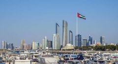 محمد بن زايد : الإمارات تجربة تنموية استثنائية في العالم