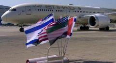 الإمارات تصادق على اتفاقية الإعفاء المتبادل من تأشيرة الدخول مع إسرائيل