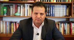 النائب أيمن عودة يكشف: 36% من المواطنين العرب يفتقدون الى خدمات الانترنت من شركة هوت