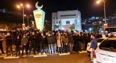 ام الفحم : العشرات يتظاهرون احتجاجا على العنف