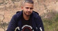 الطيبة: مقتل الشاب ابراهيم بحري متأثراً بجراحه الخطيرة بعد تعرضه للطعن
