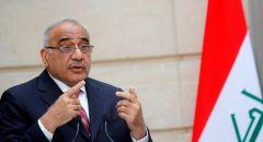 عبد المهدي لرئيسي الجمهورية والبرلمان العراقيين: بقاء الوضع الراهن هو الأخطر