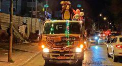 سيارة تهاليل رمضانية تجوب شوارع مدينة رهط وتوزع الهدايا على الاطفال طيلة شهر رمضان