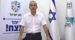 """تعيين البروفيسور نحمان إش، رئيسًا لـ""""مغين يسرائيل"""" بدلاً من روني جامزو"""