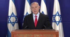قناة 12 العبرية: نتنياهو لن يقدم التهنئة للمرشح الديمقراطي جو بايدن