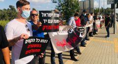 وقفة احتجاجية في جلجولية على مقتل الشاب المقدسي اياد الحلاق برصاص الشرطة
