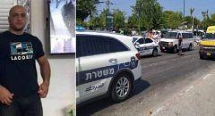 يافا : مقتل راشد دويكات جراء تعرضه لاطلاق نار