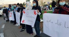 عرابة: باجواء حزينة وغاضبة تظاهرة ورفع شعارات تنديدًا بمقتل وفاء عباهرة