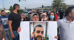 المتابعة تدعو لمظاهرة قطرية في تل هشومير يوم الأحد ردا على اعدام الشاب يونس