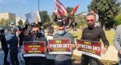 """"""" اغلقتوا المطاعم , ادفعوا """" احتجاج لأصحاب المطاعم أمام مبنى الكنيست في القدس"""