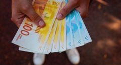 تمديد موعد دفع ديون الارنونا لاصحاب المحال التجارية حتى نهاية السنة القادمة