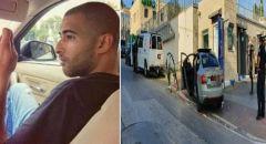 باقة الغربية : مقتل الشاب إيهاب بدوسي اثر تعرضه لإطلاق نار